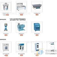 检测设备、设备仪器、实验设备