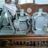 生产玻璃酒瓶出口ABC异形酒瓶