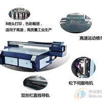 UV平板打印机厂家
