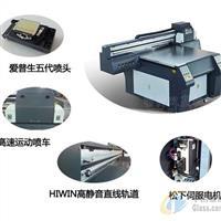 工艺品打印机UV万能打印机