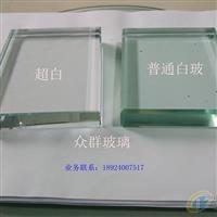 供应15mm超白钢化玻璃