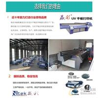 木板打印机厂家电话  平板打印机价格