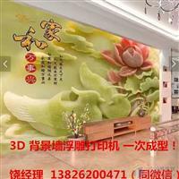 江西 宜春艺术玻璃UV喷图机