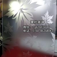 TBS-玻璃水性蒙砂粉(环保型)