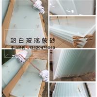 快速超白型平板蒙砂粉