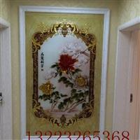 平安彩票pa99.com公司销售镜框工艺平安彩票pa99.com