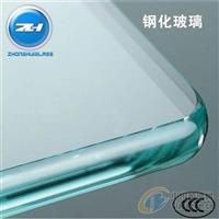 钢化玻璃在众辉有销售
