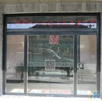 双港维修玻璃门津南区维修玻璃门