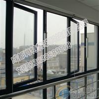 重庆防火玻璃生产厂家