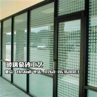 【热卖】工艺玻璃,移门玻璃蒙砂粉
