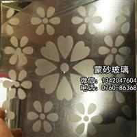 平板玻璃专用蒙砂膏、丝印图案