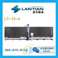蓝天新海LT-13-5涂胶机