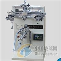 曲面丝印机   圆周玻璃印刷机