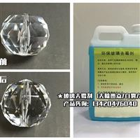 环保玻璃去霉剂 玻璃返碱必备