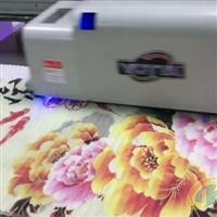 环保uv打印机生产厂家