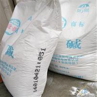 海化纯碱玻璃专用山东纯碱价格