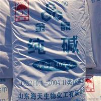海天纯碱山东纯碱价格99高含量