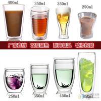 玻璃杯在河间有哪些