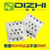 1克環保硅膠干燥劑
