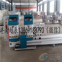 重庆哪有制做铝型材门窗加工设备