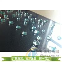淋浴房玻璃自洁纳米涂料