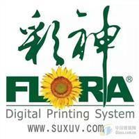 河北石家庄彩神UV平板打印机