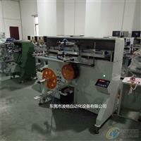 高精密齿轮同步传动圆面印刷机