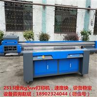 浙江3D浮雕背景墙uv喷画机