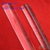 光纤石英玻璃棒尾料