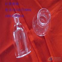 定制平底小口石英玻璃瓶