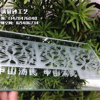 移门玻璃蒙砂粉/平板玻璃蒙砂粉