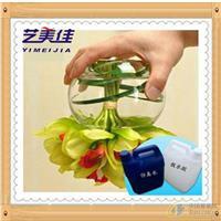 玻璃瓶假水AB胶 透明假水胶