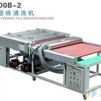 梭钢800B-2清洗机