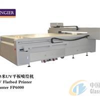 UV机平板FP6000