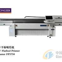 UV机平板FP3750