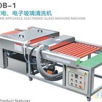 梭钢800B-1玻璃清洗机