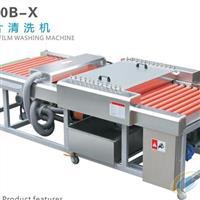 梭钢800b-x玻璃清洗机