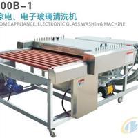 梭钢1200B-1玻璃清洗机