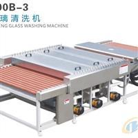 梭钢1200B-3玻璃清洗机