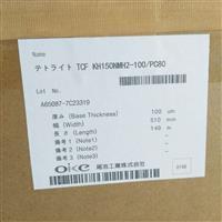 供应KH150NMH2-100/PC80
