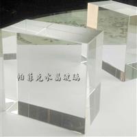 实心透明磨砂平安彩票pa99.com砖条纹汽泡水晶砖定做