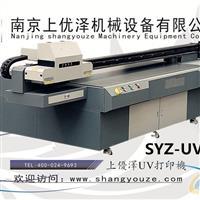 玻璃彩印机生产厂家