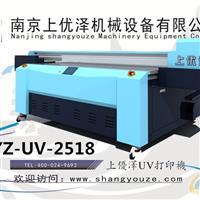 南京厂家专业生产万能uv打印机