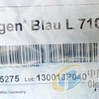 巴斯夫L7101F蓝海力晶
