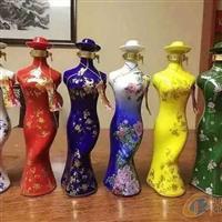 工藝酒瓶龍形瓶十二生肖仕女酒瓶