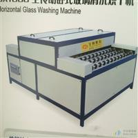 玻璃清洗干燥机