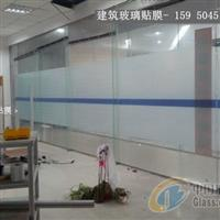 南京建筑玻璃贴磨砂膜