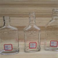 供应玻璃酒瓶劲酒瓶洋酒瓶