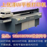 3D彩绘机UV平板打印机
