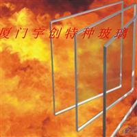 供应防火玻璃门窗隔断挡烟垂壁